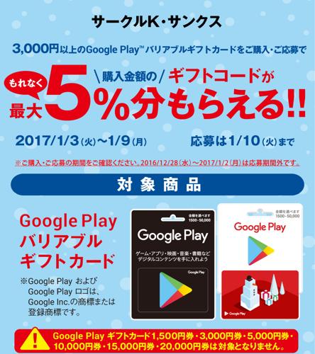 cks-201701-1b