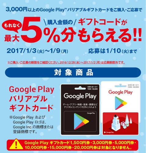 fm-201701-1b