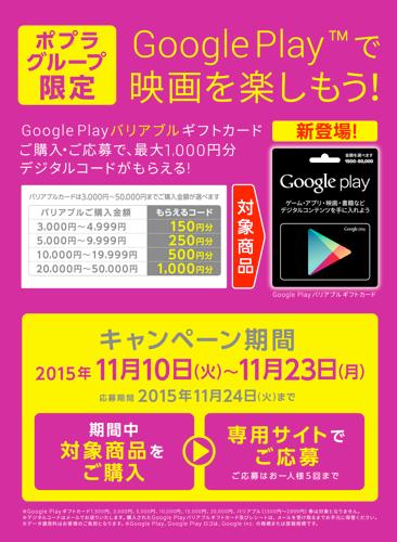 pop-201511-1b