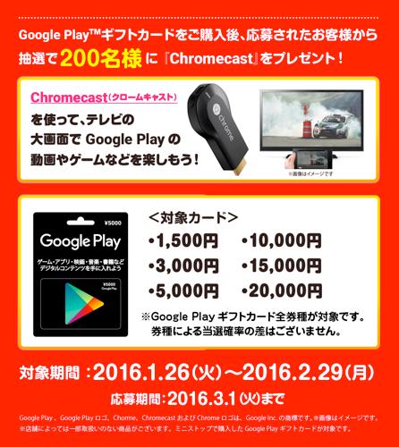 min-201601-3