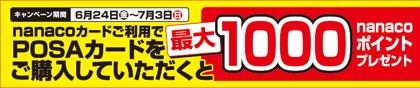 ybm-201606-3